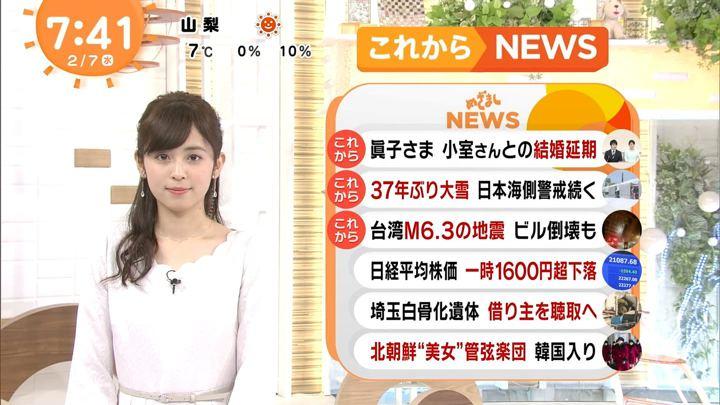 2018年02月07日久慈暁子の画像31枚目