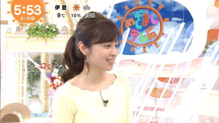 2018年02月08日久慈暁子の画像06枚目