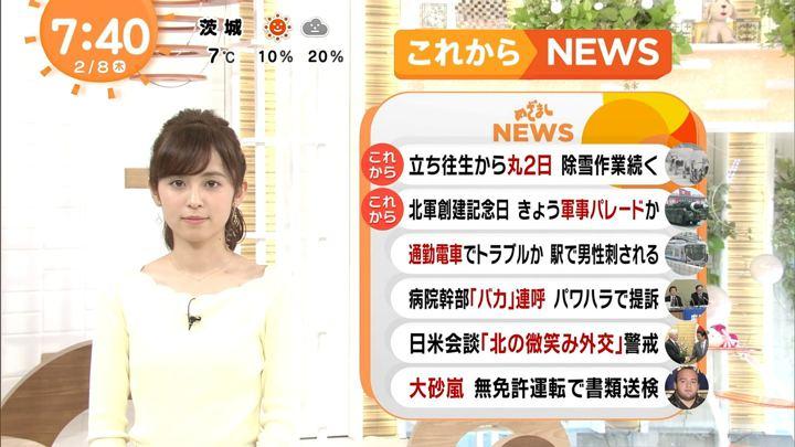 2018年02月08日久慈暁子の画像13枚目
