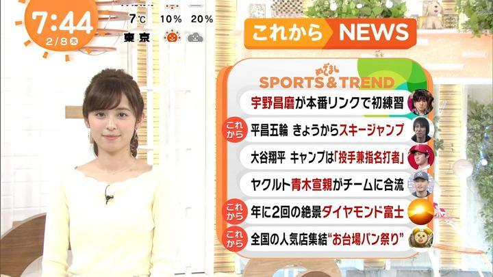 2018年02月08日久慈暁子の画像15枚目