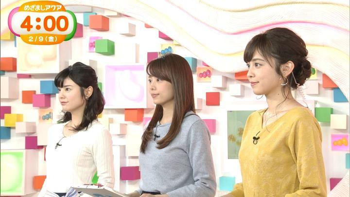 2018年02月09日久慈暁子の画像01枚目