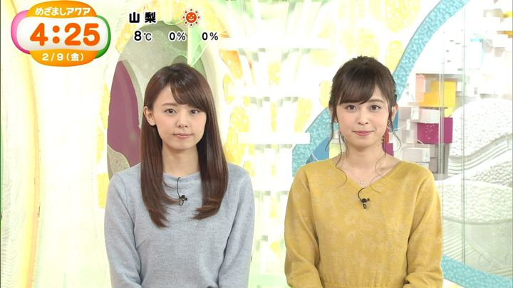 2018年02月09日久慈暁子の画像04枚目