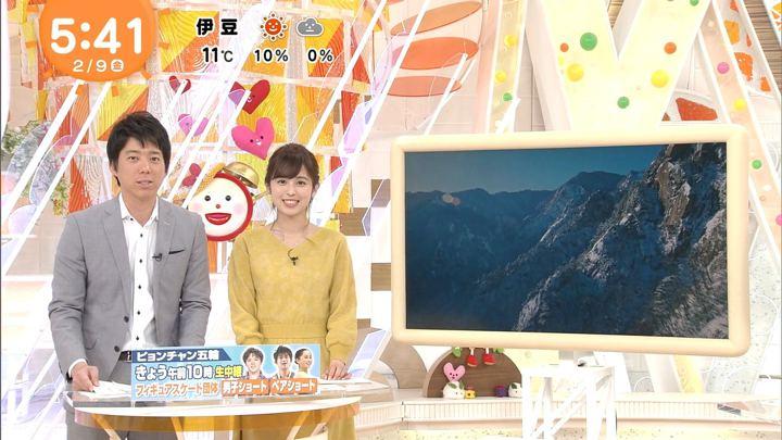 2018年02月09日久慈暁子の画像21枚目