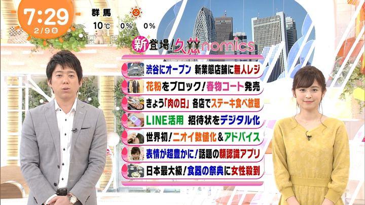 2018年02月09日久慈暁子の画像24枚目