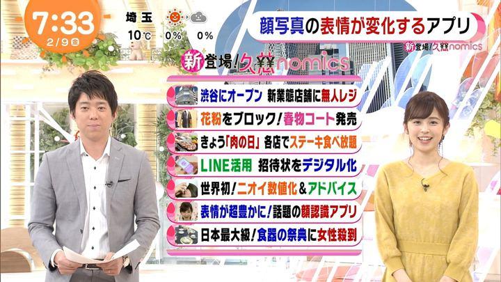 2018年02月09日久慈暁子の画像27枚目