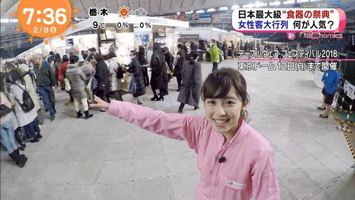 2018年02月09日久慈暁子の画像29枚目