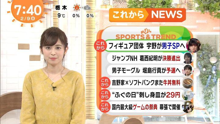 2018年02月09日久慈暁子の画像31枚目