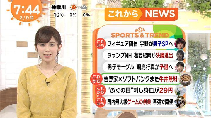 2018年02月09日久慈暁子の画像32枚目