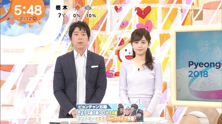 2018年02月12日久慈暁子の画像07枚目