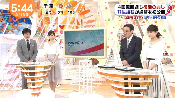 2018年02月13日久慈暁子の画像05枚目