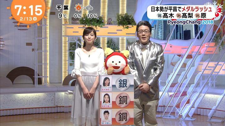 2018年02月13日久慈暁子の画像13枚目