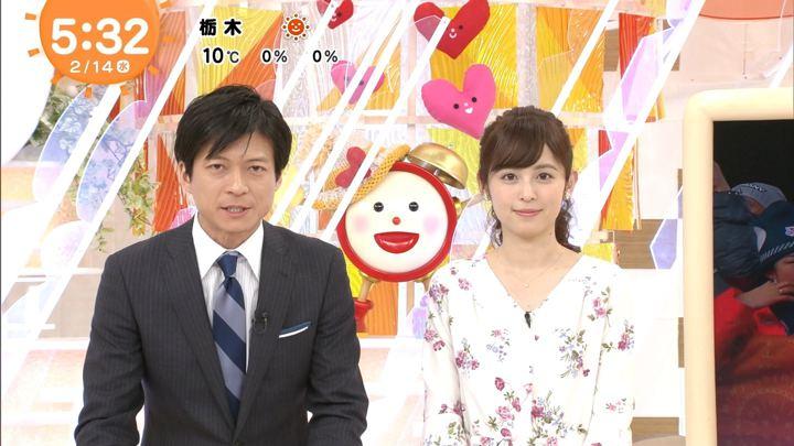 2018年02月14日久慈暁子の画像04枚目