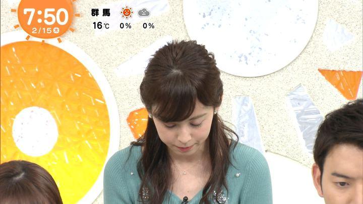 2018年02月15日久慈暁子の画像13枚目