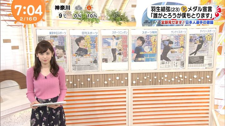 2018年02月16日久慈暁子の画像25枚目
