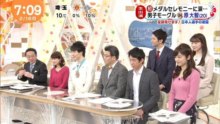 2018年02月16日久慈暁子の画像27枚目