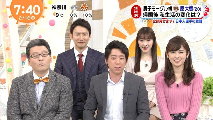 2018年02月16日久慈暁子の画像28枚目