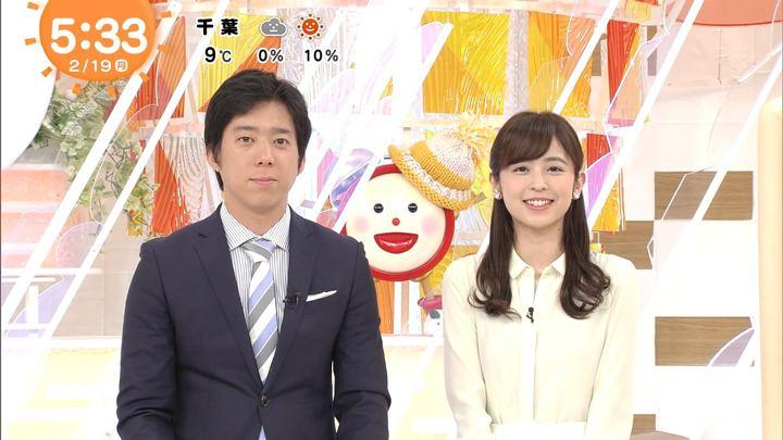 2018年02月19日久慈暁子の画像02枚目