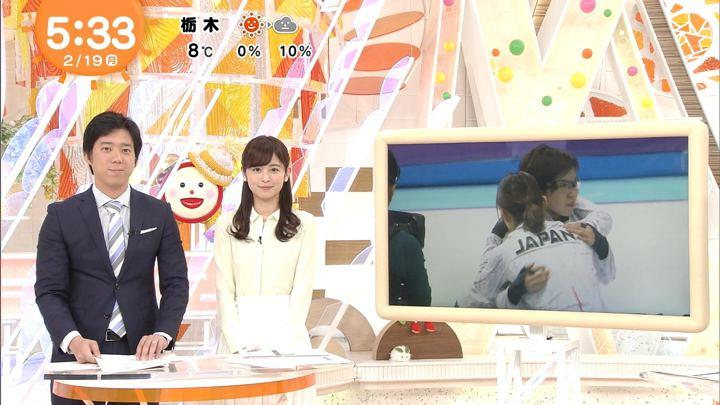 2018年02月19日久慈暁子の画像04枚目