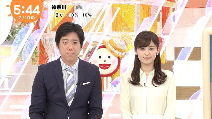2018年02月19日久慈暁子の画像05枚目