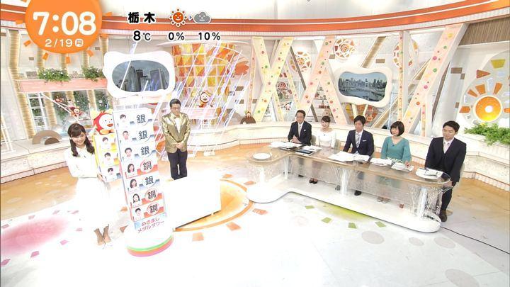 2018年02月19日久慈暁子の画像08枚目