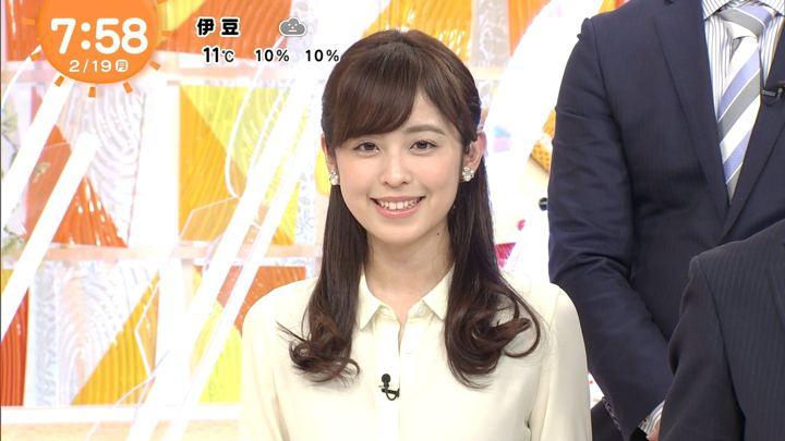 2018年02月19日久慈暁子の画像13枚目
