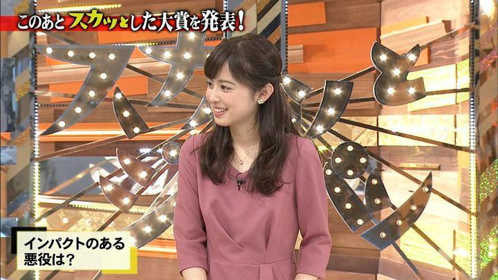 2018年02月19日久慈暁子の画像16枚目