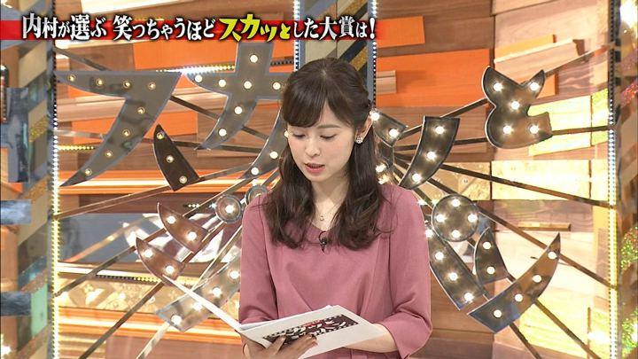 2018年02月19日久慈暁子の画像17枚目