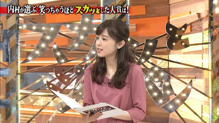 2018年02月19日久慈暁子の画像18枚目