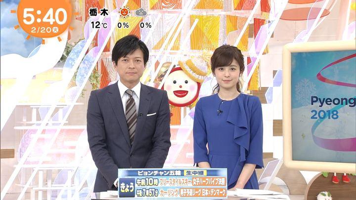 2018年02月20日久慈暁子の画像05枚目