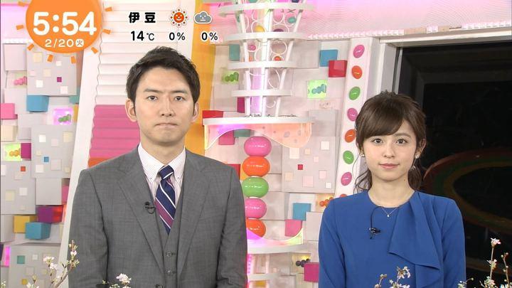 2018年02月20日久慈暁子の画像06枚目