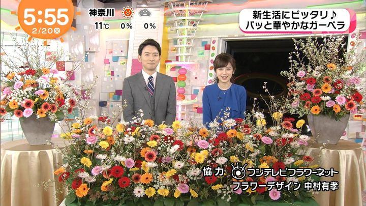 2018年02月20日久慈暁子の画像08枚目