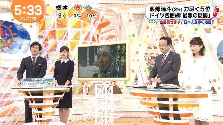 2018年02月21日久慈暁子の画像03枚目