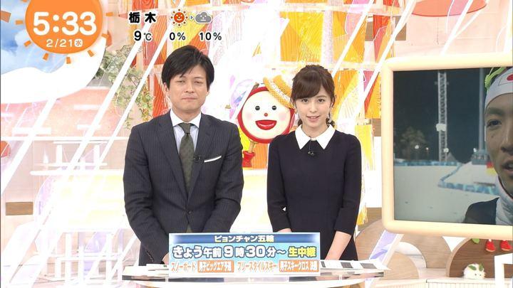 2018年02月21日久慈暁子の画像04枚目