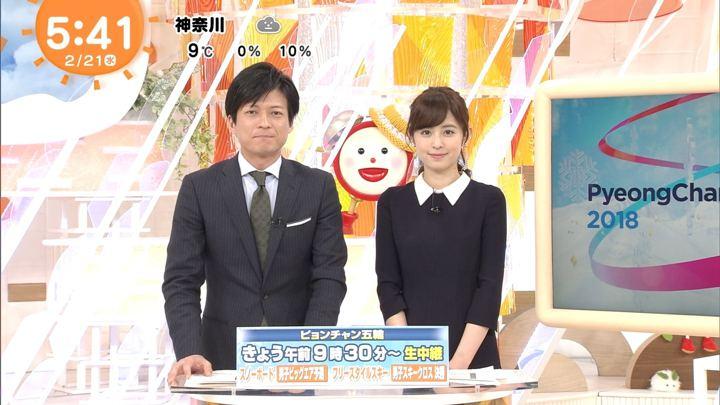 2018年02月21日久慈暁子の画像05枚目