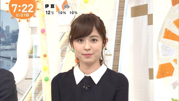 2018年02月21日久慈暁子の画像09枚目