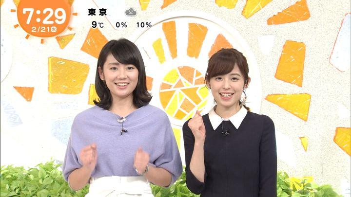 2018年02月21日久慈暁子の画像10枚目
