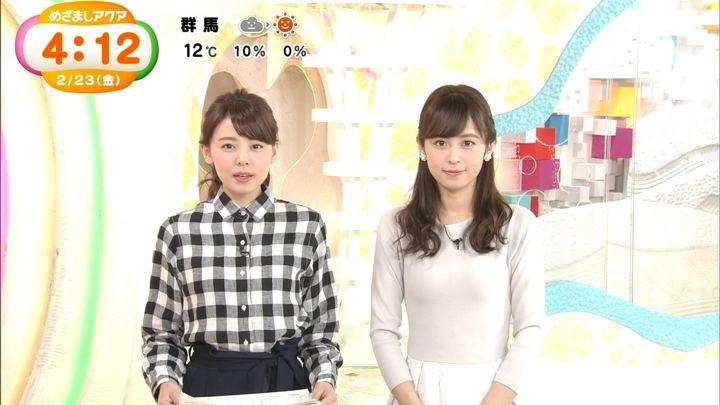 2018年02月23日久慈暁子の画像05枚目