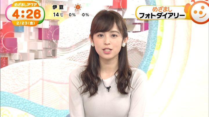 2018年02月23日久慈暁子の画像09枚目