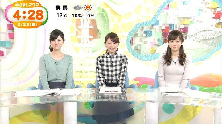 2018年02月23日久慈暁子の画像15枚目