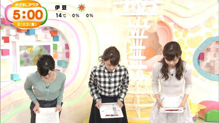 2018年02月23日久慈暁子の画像18枚目