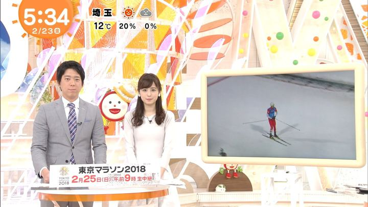 2018年02月23日久慈暁子の画像22枚目