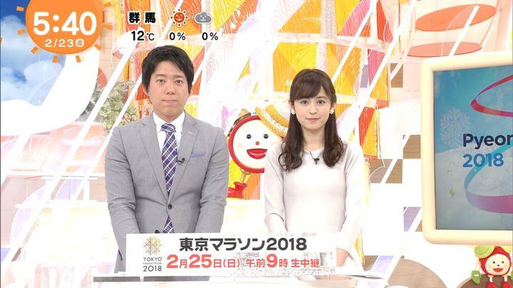 2018年02月23日久慈暁子の画像23枚目