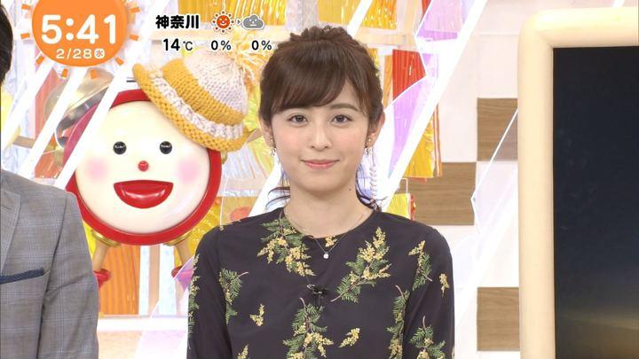 2018年02月28日久慈暁子の画像01枚目