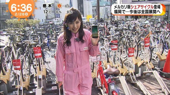 2018年02月28日久慈暁子の画像06枚目