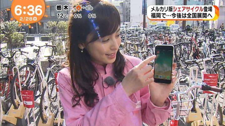 2018年02月28日久慈暁子の画像07枚目
