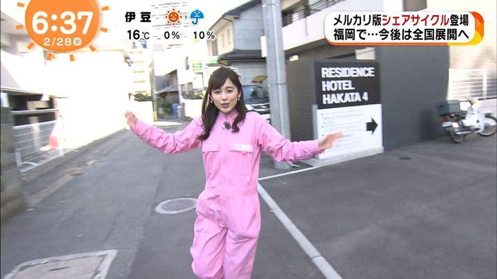2018年02月28日久慈暁子の画像08枚目