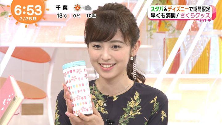 2018年02月28日久慈暁子の画像11枚目
