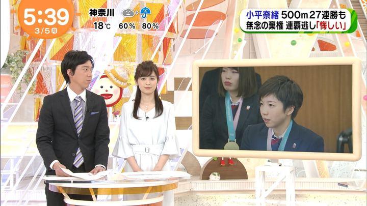 2018年03月05日久慈暁子の画像03枚目