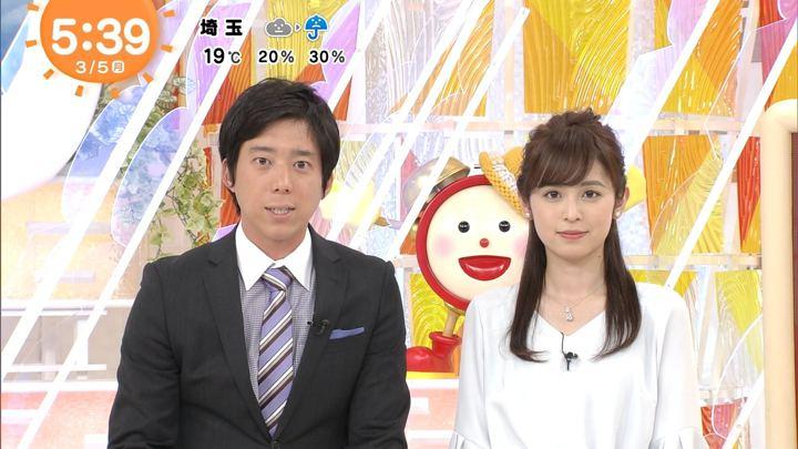 2018年03月05日久慈暁子の画像04枚目
