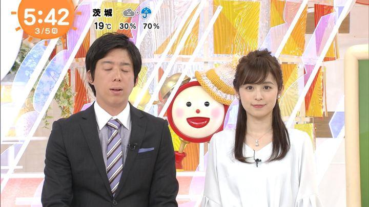 2018年03月05日久慈暁子の画像05枚目
